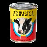 Тушенка говяжья