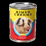 Языки свиные