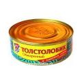 Толстолобик обжаренный