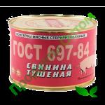 Свинина тушеная в/с Оршанская