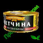 Ветчина Экстра-продукт