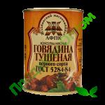 Тушенка говяжья Жлобинский