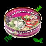 Сардинелла в масле