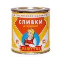 Сливки со сгущенкой