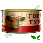 Тушенка говяжья Барс
