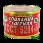 Говядина тушеная в/с Оршанская