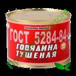 Говядина тушеная 1с Оршанская