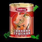 Свиная тушенка СовПрод