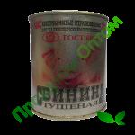 Тушенка свиная Беларусь