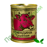 Тушенка говяжья Береза