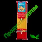 Макароны Pasta Zara 003