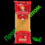 Макароны Pasta Zara 008