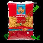 Макароны Pasta Zara 040